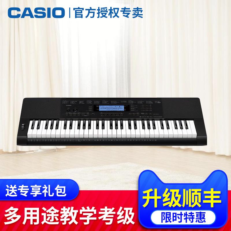 Casio卡西欧CTK-5350力度键盘 多用途教学考级表演电子琴