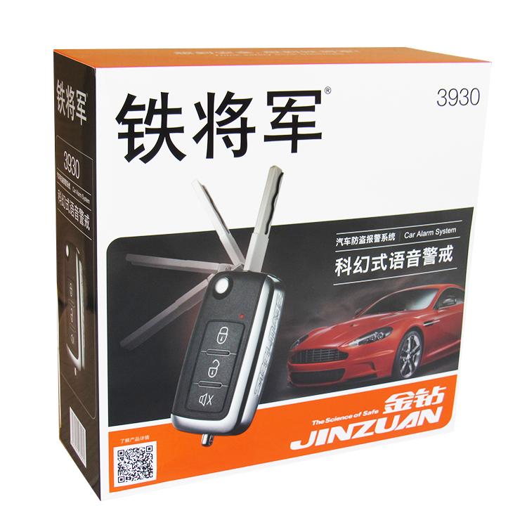Автомобиль железо генеральный противоугонные устройства алмаз 3930 интеграции дистанционное управление сложить взять ключи автомобиль кража сигнализация