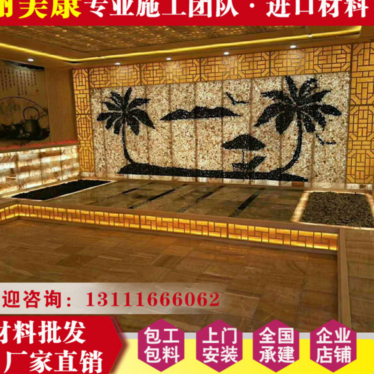 Installation of nano sweat room Korean electric stone home beauty salon sweat room salt steaming room manufacturer direct sales