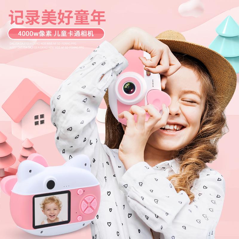 兒童數碼照相機小型學生隨身可拍照4000萬像素高清迷你男女孩相機