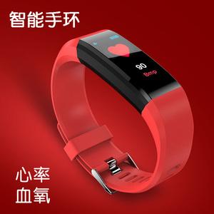 宾克智能手环运动蓝牙防水心率血压男女防水多功能计步器测血压记跑步通用彩屏适用于小米苹果oppo华为手机