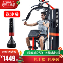Fitness Equipment Home Multifunctional training set combination strength Sports Equipment single station comprehensive trainer