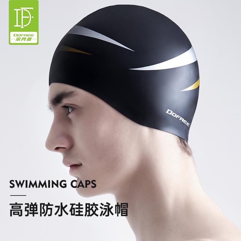 朵梵林男女高弹防水硅胶游泳帽时尚运动感曲线贴合柔软舒适不勒头