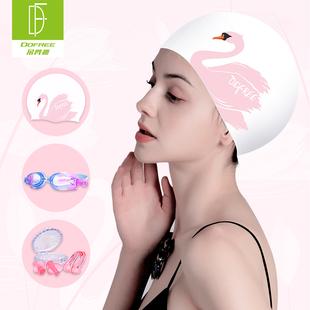 朵梵林泳帽女长发防水大号不勒头可爱韩国硅胶成人游泳帽泳镜套装价格