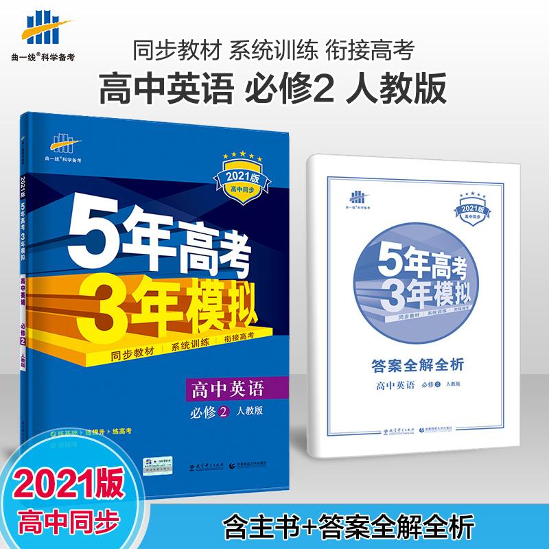 Религиозные и историческая энциклопедии Артикул 591988420332