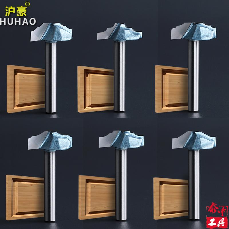 滬豪修邊機刀頭櫥櫃花邊門板刀電木工雕刻機刀具鏤銑刀定做1 4柄