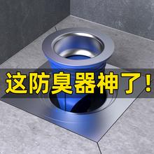 卫生间硅胶下水道地漏防臭器厕所防臭反味神器洗衣机防虫防臭盖芯