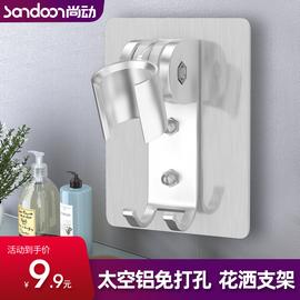 免打孔花洒支架浴室可调节喷头固定底座莲蓬头挂钩软管淋浴器配件图片