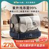 小熊消毒碗柜台式家用厨房小型碗筷子烘干机餐具紫外线奶瓶消毒器