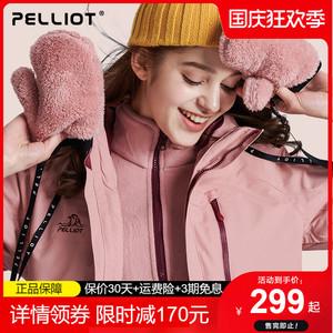 伯希和户外冲锋衣男女潮牌外套三合一加绒加厚抓绒防风衣登山服装