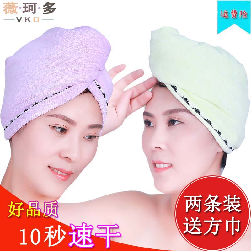 Dry hat super absorbent dry towel wipe hair quick dry towel womens headdress lovely shampoo bath cap long hair thickening