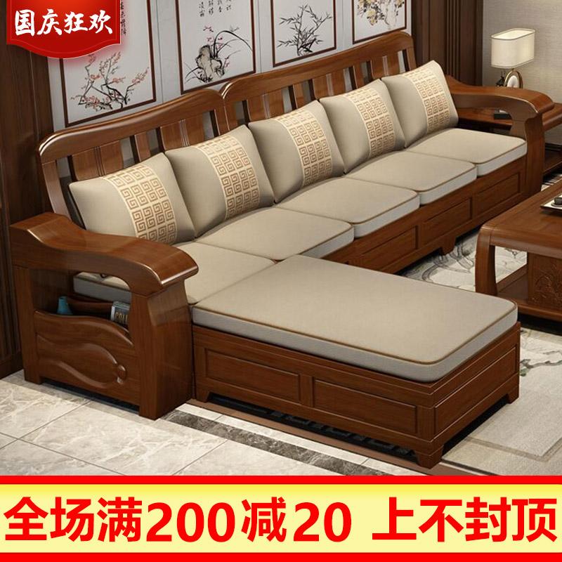 热销12件手慢无新中式全实木沙发冬夏两用组合储物转角贵妃经济型橡木质整装家具