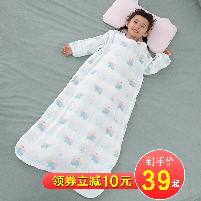 Спальная одежда для детей Артикул 564416486035