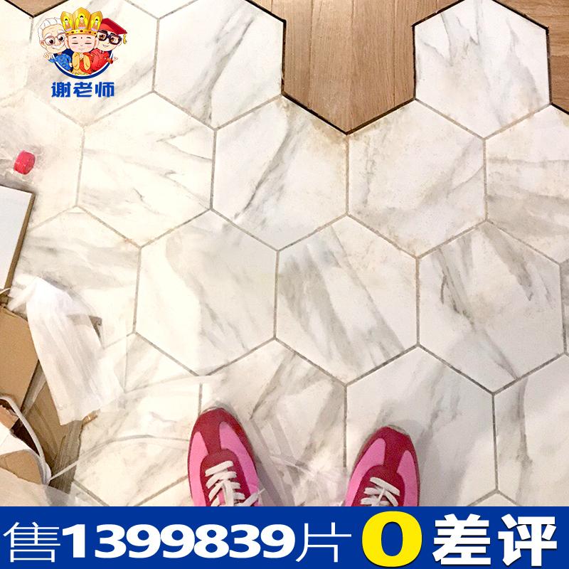 Керамическая плитка Артикул 563843225203