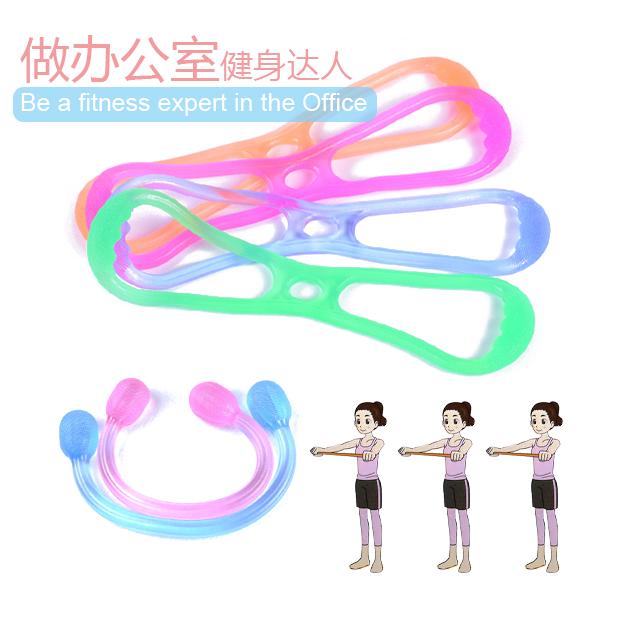 瑜伽开背拉TPR拉力绳器臂力器硅胶8字女士果Q弹伸展阻力带阔胸器