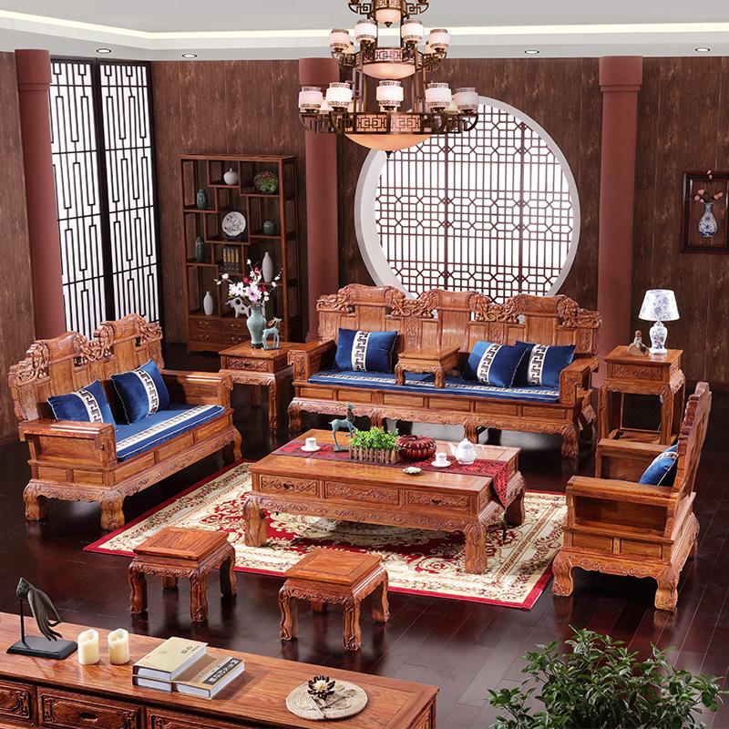 八方客 象头红木刺猬紫檀沙发新中式实木家具组合 整装客厅花梨木