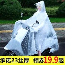 骑车雨衣套装双层布分体男士旅游加大徒步防水大码双帽檐防风骑行