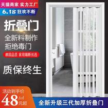 ?;軵VC折叠门推拉开放式厨房移门室内隔断卫生间阳台隐形商铺门