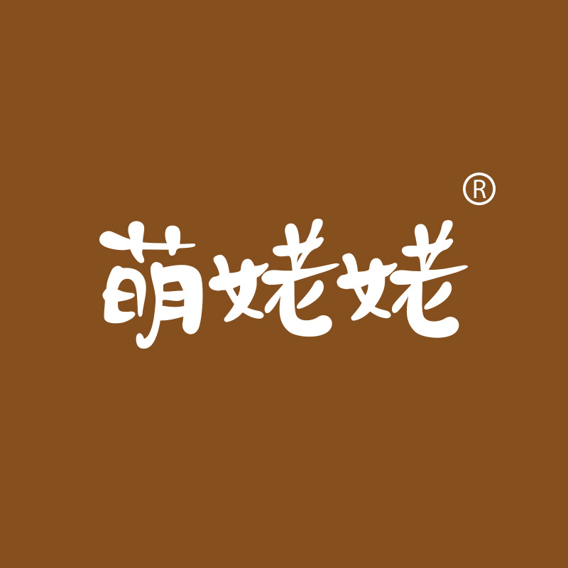 [gold brand] first hand trademark transfer of Meng grandmas 29 food, meat and edible oil