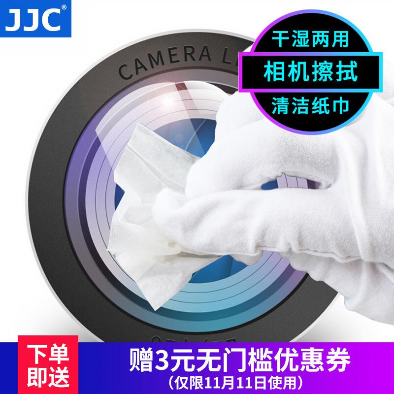 JJC пылеулавливающая камера зеркало Головная бумага для влажной и сухой уборки один Anti-Micro один зеркало Очистка головы комплект глаз зеркало Бумажные салфетки, одноразовые глаза зеркало Микроскопия экрана сотового телефона зеркало Анти-туманная салфетка