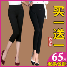 Women wearing bottom pants, small feet, nine-minute pants, women summer 2019 new large size pants, tight pants, seven-minute pants