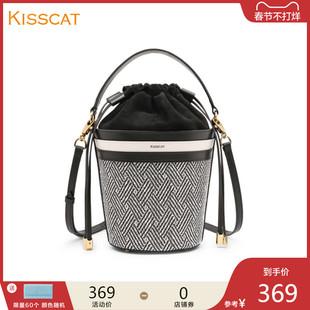 KISSCAT接吻猫水桶包2019新款 女包撞色圆形提斜挎包编织包包ins潮