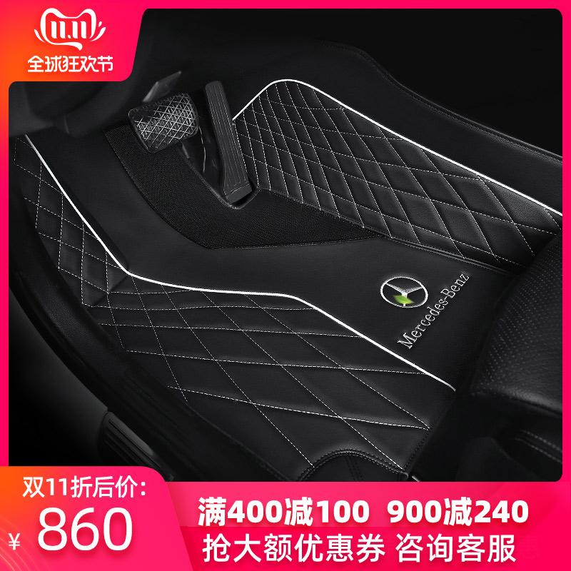 奔驰原厂专车专用脚垫E级300L高档E200L定制C200L全包围C260L新款
