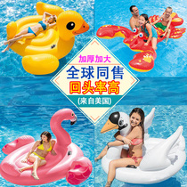 Intex Flamingo Swimming Circle adult thickened inflatable water riding floating bed floating air cushion bed