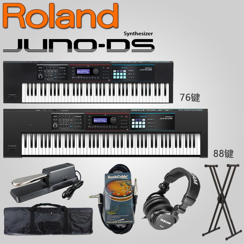 折扣包邮Roland JUNO DS88 76罗兰电子合成器 88键盘重锤钢琴