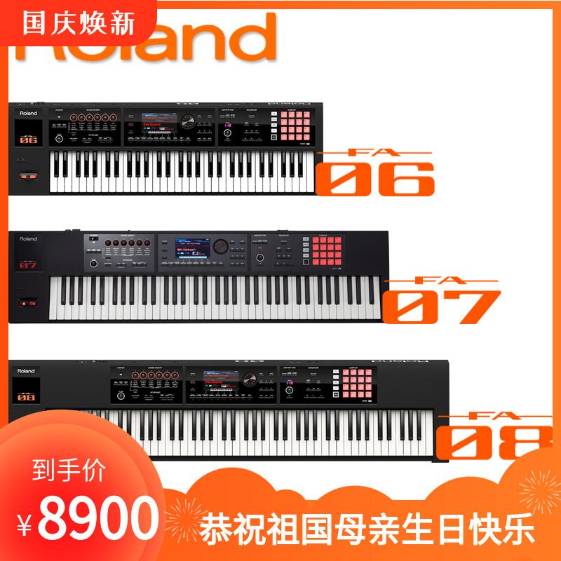 券后8900.00元包邮ROLAND罗兰FA08  88键重锤 工作站 电子音乐合成器成人電子琴