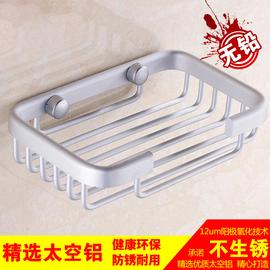 太空铝免打孔肥皂盒浴室置物架家用壁挂式香皂盒卫生间浴室肥皂架