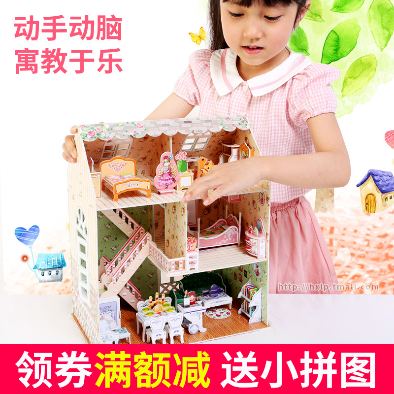 Le Cube 3D three-dimensional puzzle paper lady house DIY cottage hand-stitched model house girl toys