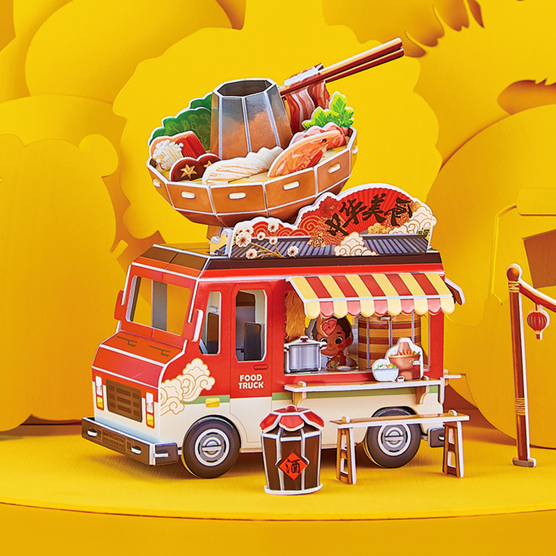 Le Cube 3D stereoscopic puzzle creative handmade DIY food truck assembly model handmade New Year gifts for boys and girls