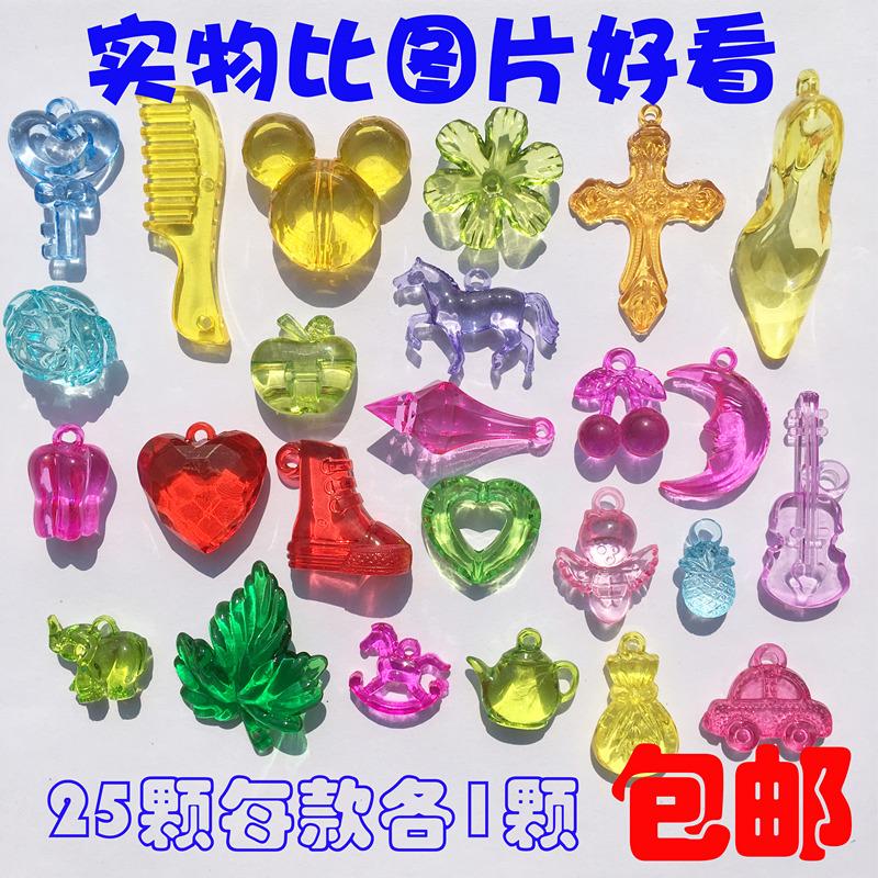 子供用ダイヤモンド動物用プラスチックアクリルビーズおもちゃの女の子25種類のコースです。