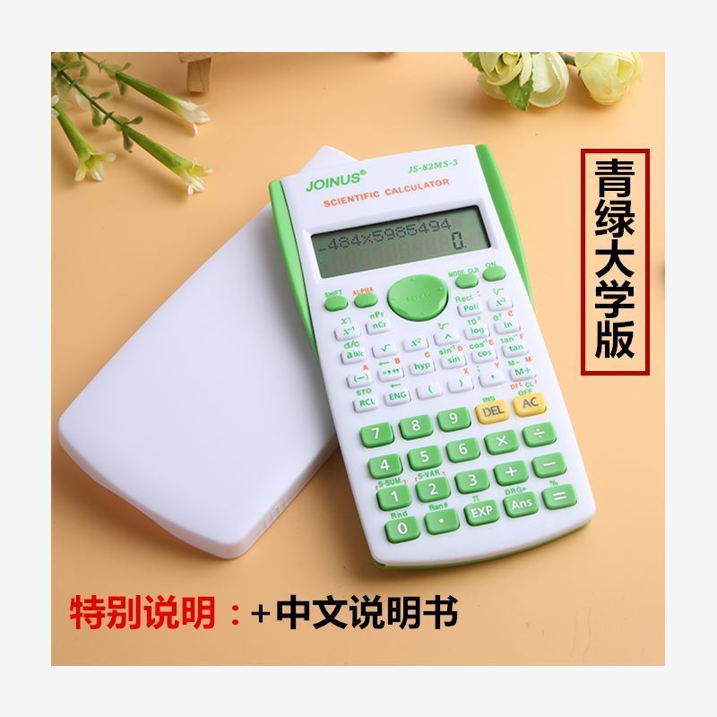 Small computer office creative home chemistry recommended button personality cartoon girl heart machine junior high school students