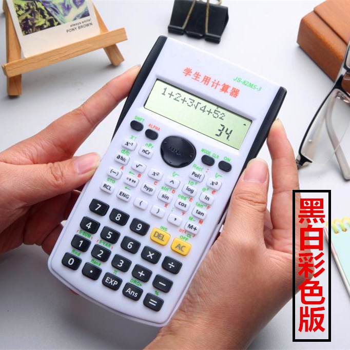 Financial statistics physics new office professional tool intermediate accounting engineering office small computer