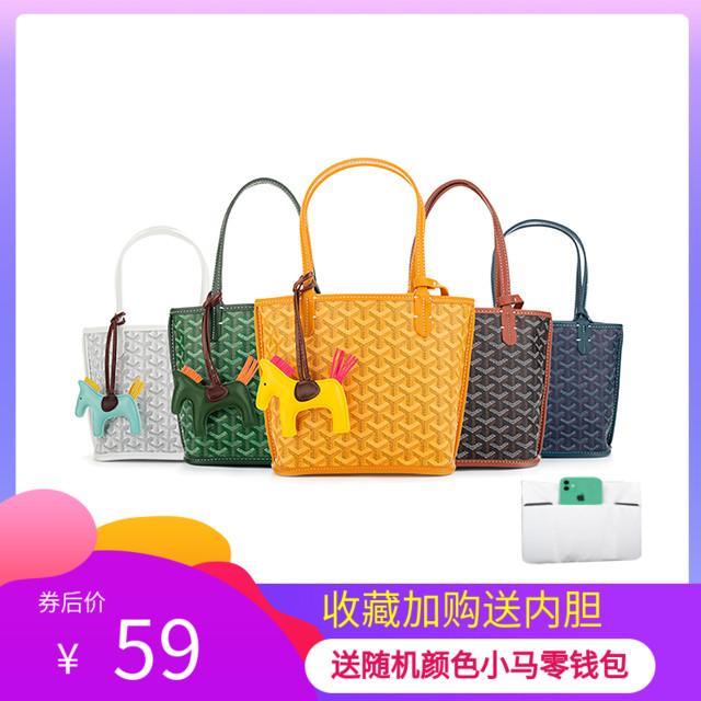 Женские сумки Артикул 607450972000