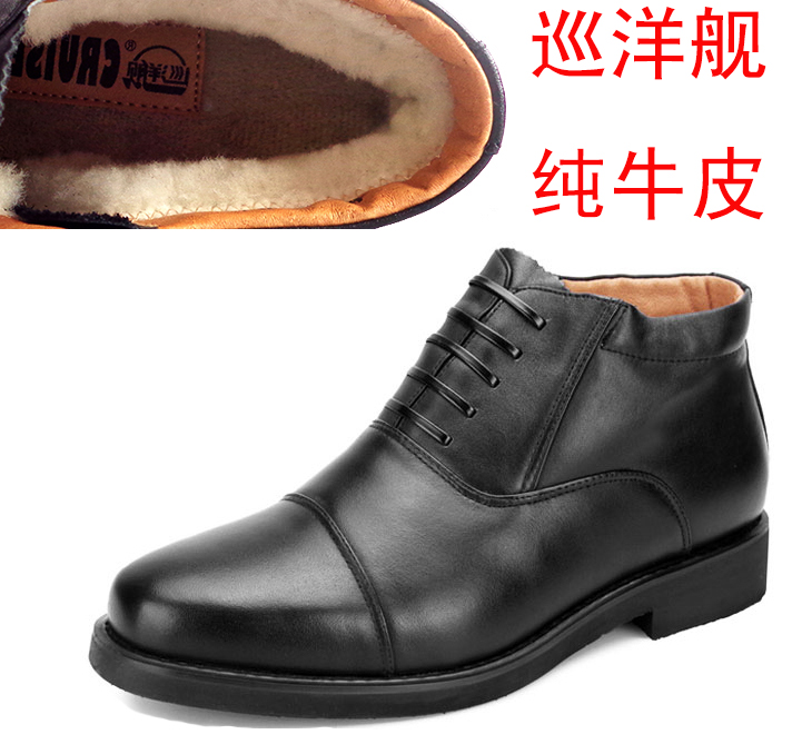 Genuine 3513 military mens pure cow leather high top wool warm shoes three joint cotton shoes winter clothes leather shoes