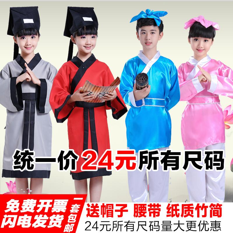 兒童書童國學服裝三字經古裝漢服弟子規表演服裝幼兒學生演出服裝