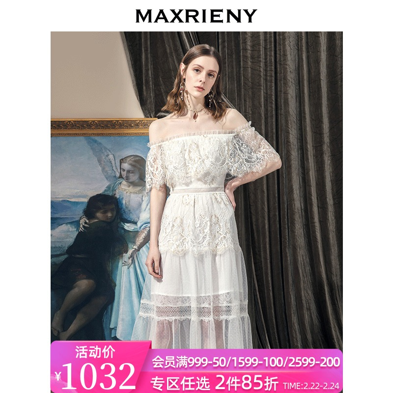 Maxrieny new lace small fragrance off shoulder dress women's white medium length waist collection fairy skirt spring and summer