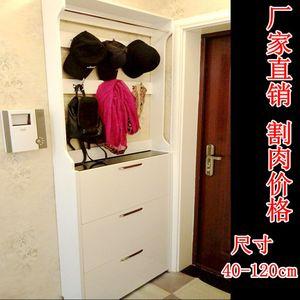 超薄翻斗鞋柜17厘米烤漆简约现代门厅柜玄关柜实木鞋柜挂衣架鞋橱