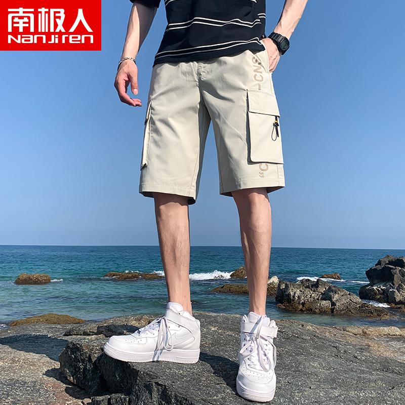 2条】夏季男士休闲短裤潮流工装五分裤宽松外穿中裤薄款七分裤子C