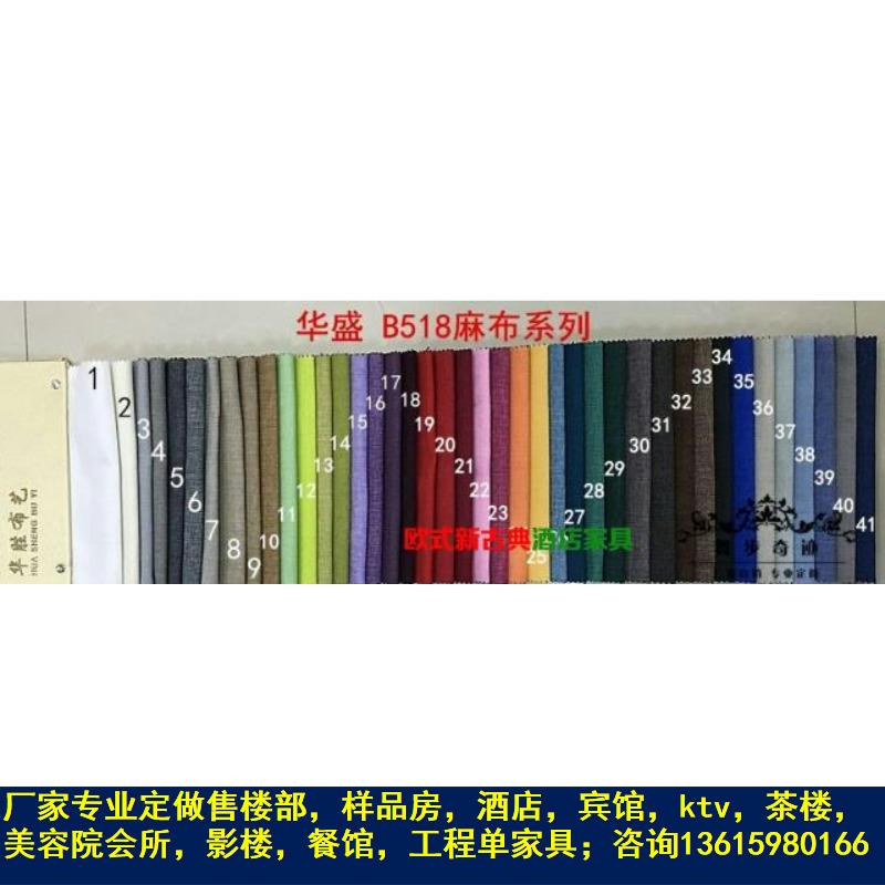Китайская древняя классический Отпечатанные подушки панель Настройка номера