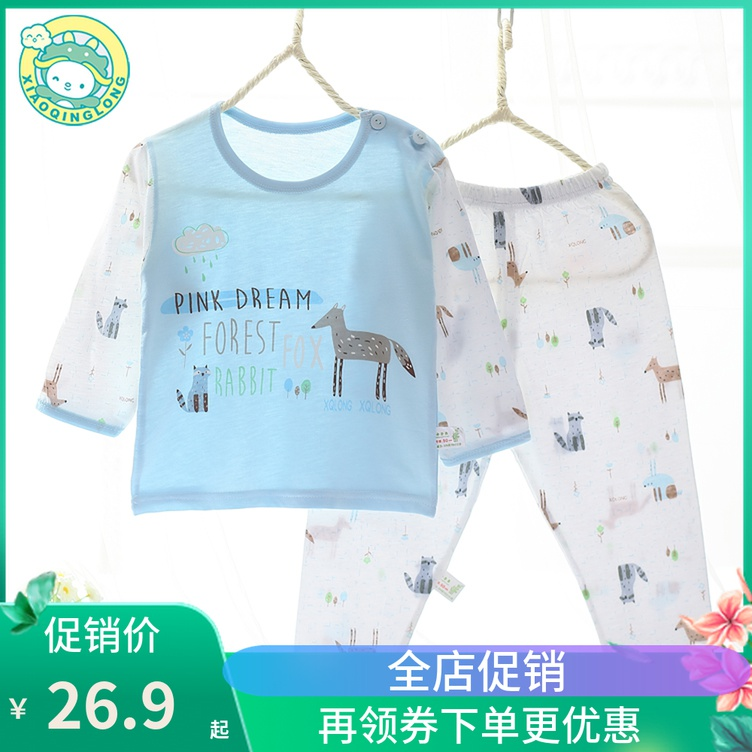 Xiaoqinglong childrens pure cotton air conditioner pajamas all cotton super thin baby bamboo fiber underwear set for boys and girls