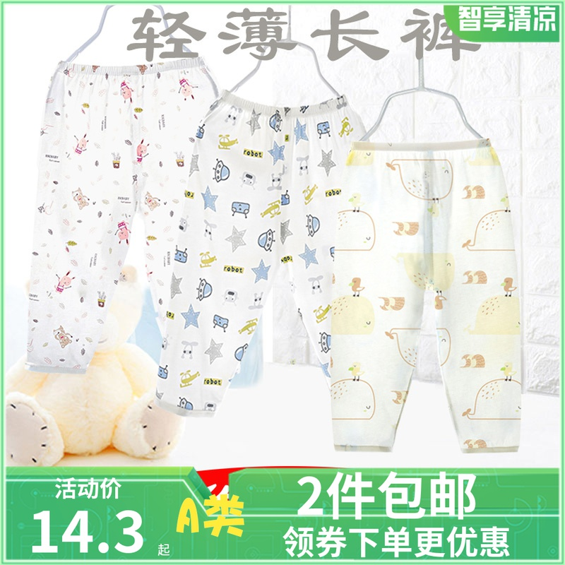 Childrens thin trousers boys and girls air conditioning pants baby bamboo fiber bottomed medium and large childrens cotton soft home pants
