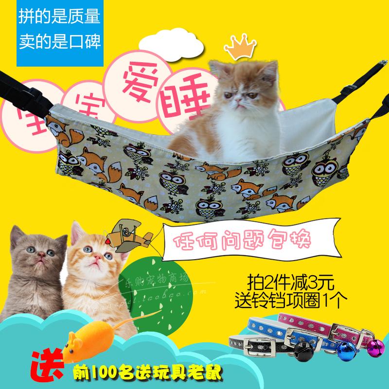 Кот гамак лето домашнее животное кот подушка китти железо клетка гамак подключить кот гнездо кот кровать хомячки клетка гамак большой размер