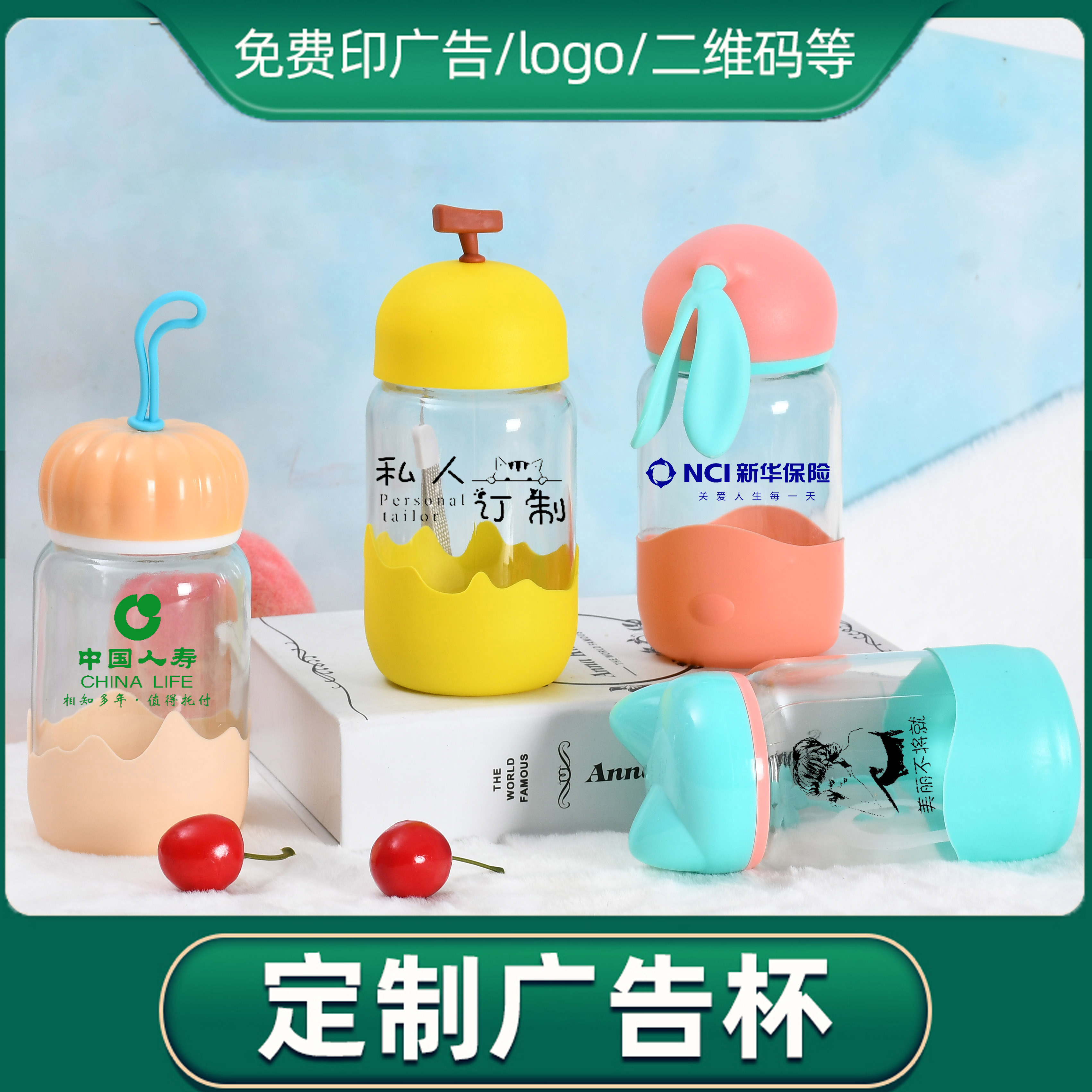 Advertising cup customized logo printing business activities small gifts to promote childrens glass cup wholesale engraving customized