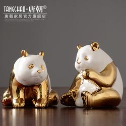 唐朝家居 现代简约金色熊猫摆件装饰品 客厅办公室电视柜酒柜摆设