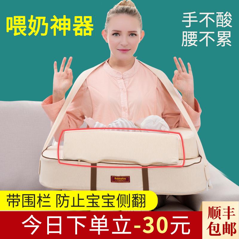 贝思奇喂奶神器婴儿哺乳枕夏季护腰枕哺乳垫子新生儿授乳抱娃枕头