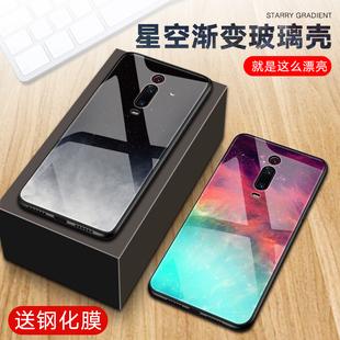 红米k20手机壳小米k20pro保护套redmi玻璃风景全包防摔男女潮创意1111111111111111111